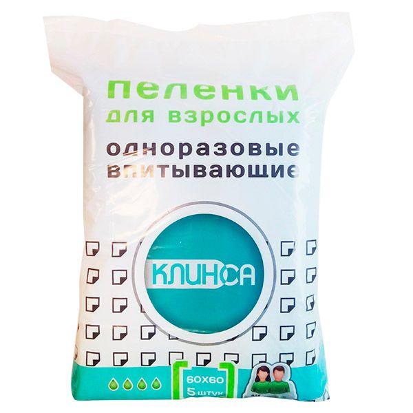 Клинса пеленки впитывающие для взрослых, 60 смx60 см, 5 шт.