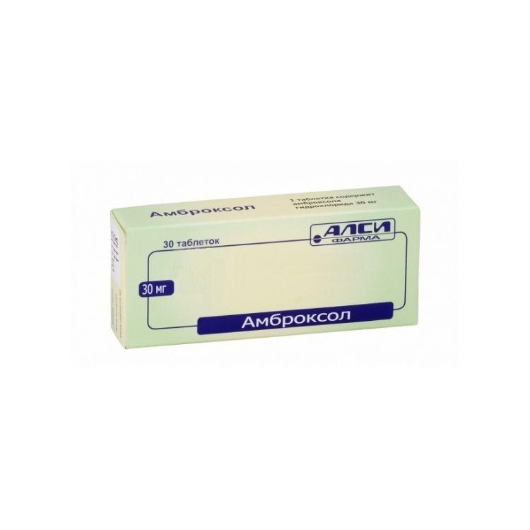 Амброксол, 30 мг, таблетки, 30 шт.