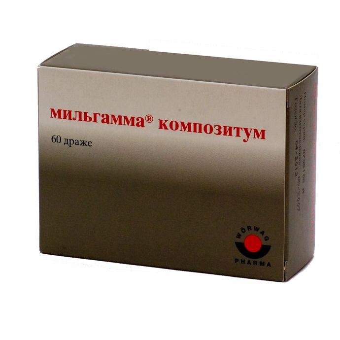 фото упаковки Мильгамма композитум
