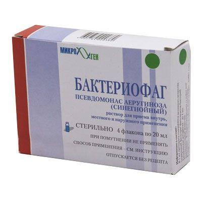Бактериофаг псевдомонас аэругиноза (синегнойный)