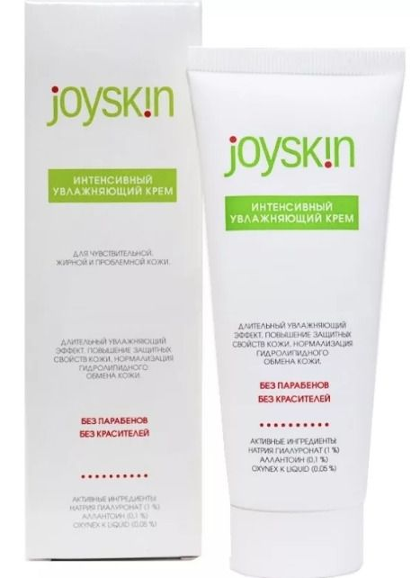 фото упаковки Joyskin Интенсивный увлажняющий крем