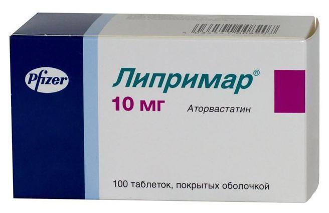 Липримар, 10 мг, таблетки, покрытые пленочной оболочкой, 100 шт.
