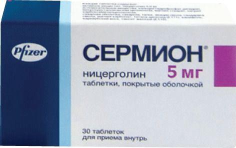 фото упаковки Сермион