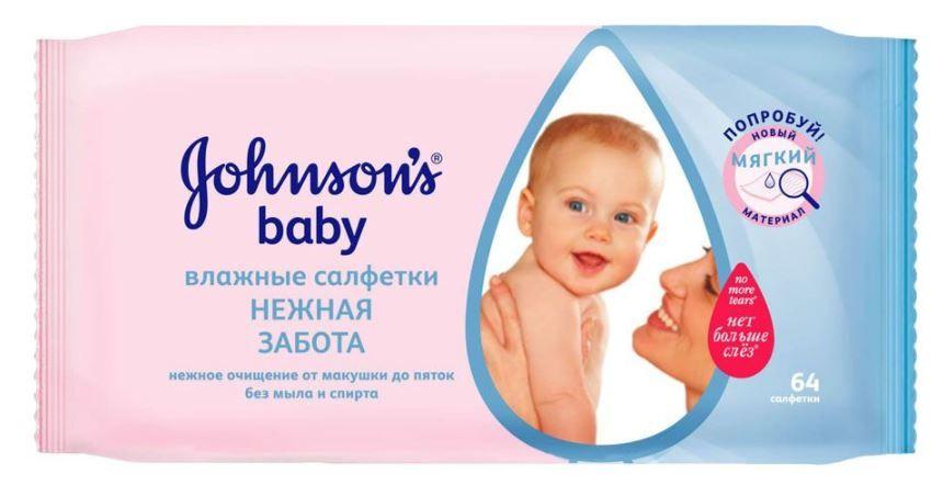 фото упаковки Johnson's baby Салфетки влажные детские Нежная забота