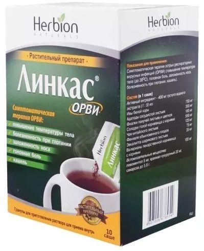 Линкас ОРВИ, гранулы для приготовления раствора для приема внутрь, 5.6 г, 10 шт.