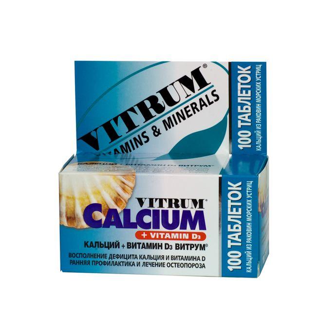 фото упаковки Кальций + Витамин Д3 Витрум