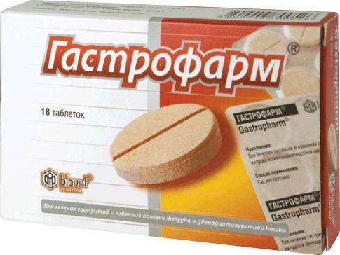 Гастрофарм, таблетки, 18 шт.