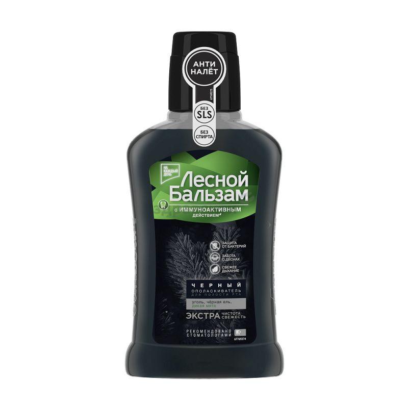 фото упаковки Лесной бальзам Ополаскиватель Черный Уголь и мята