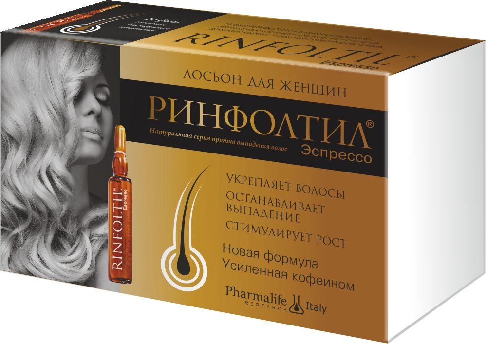 фото упаковки Rinfoltil Лосьон Усиленная формула от выпадения волос с кофеином для женщин