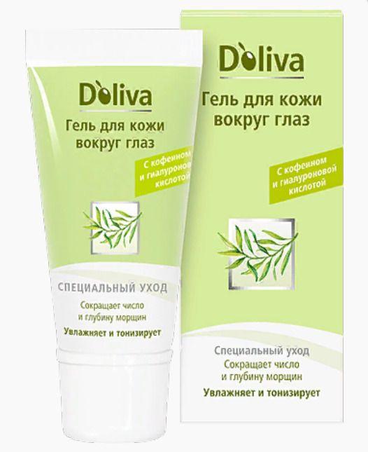 фото упаковки Doliva гель для кожи вокруг глаз
