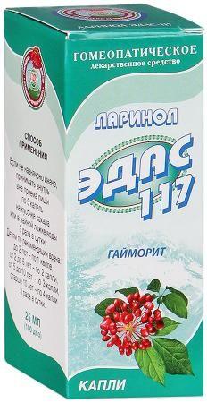 фото упаковки Эдас-117 Ларинол