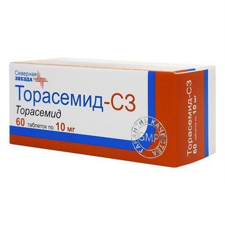 фото упаковки Торасемид-СЗ