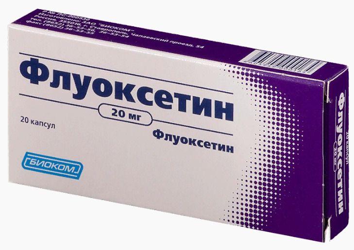 Флуоксетин какой производитель лучше для похудения