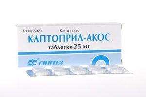 Каптоприл-АКОС