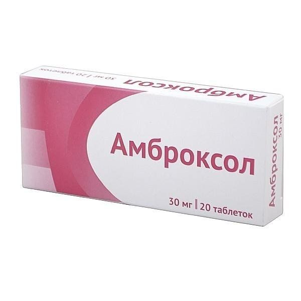 фото упаковки Амброксол
