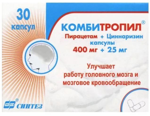 фото упаковки Комбитропил