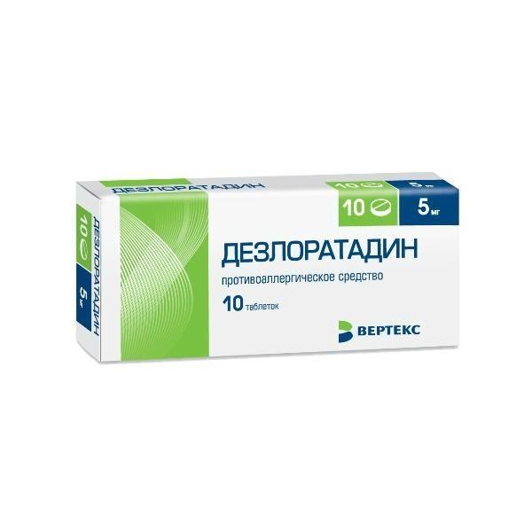 Дезлоратадин, 5 мг, таблетки, покрытые пленочной оболочкой, 10 шт.