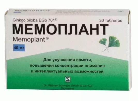 Мемоплант, 40 мг, таблетки, покрытые пленочной оболочкой, 30 шт.