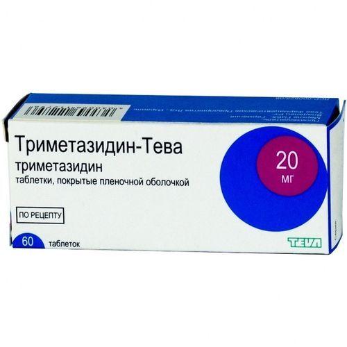 фото упаковки Триметазидин-Тева