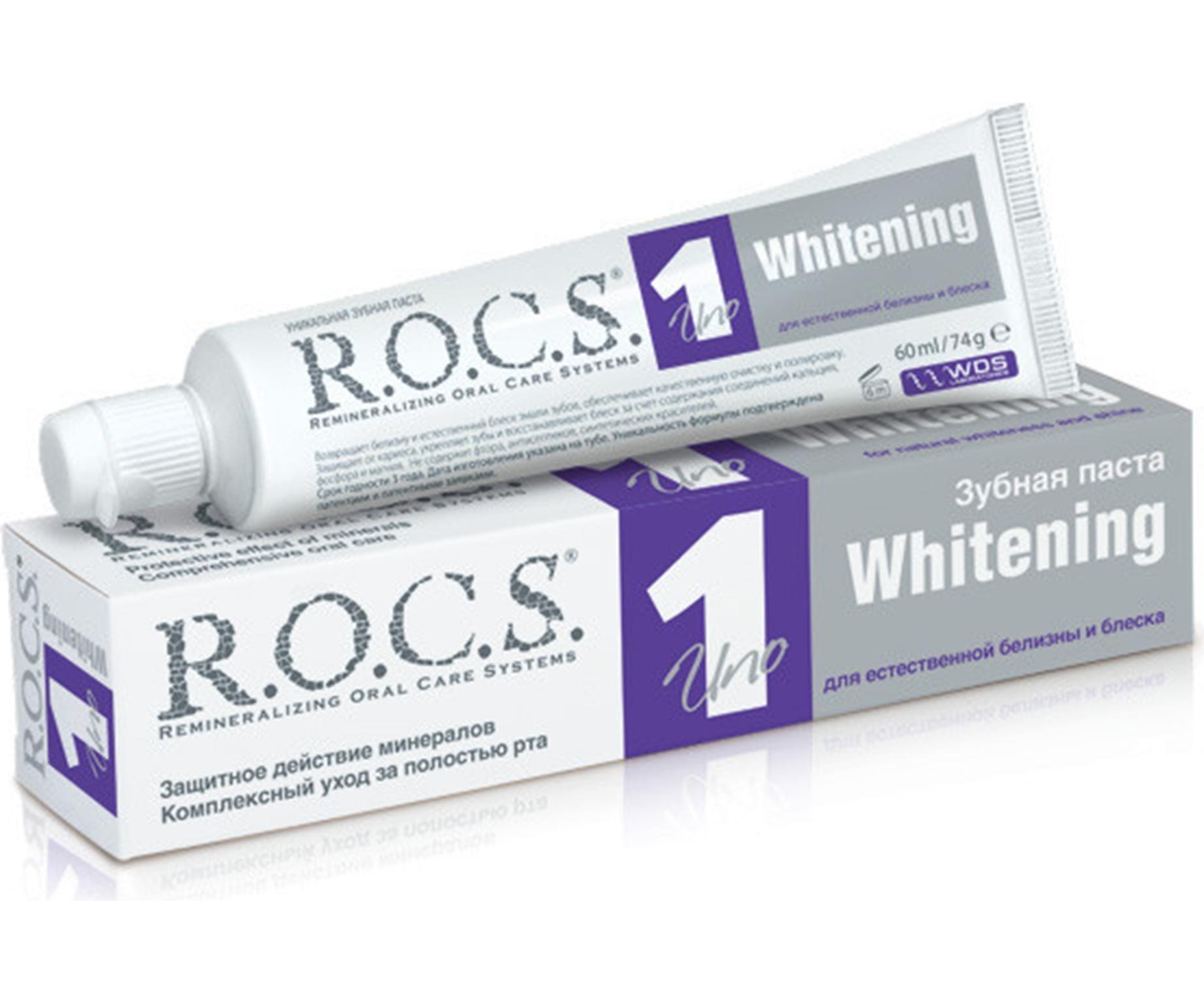 фото упаковки ROCS Uno Зубная паста Отбеливающая