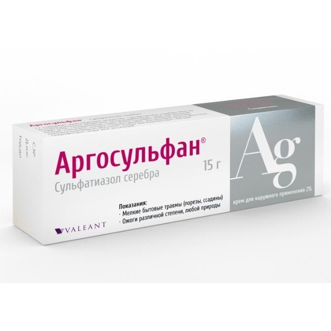 Аргосульфан, 2%, крем для наружного применения, 15 г, 1шт.