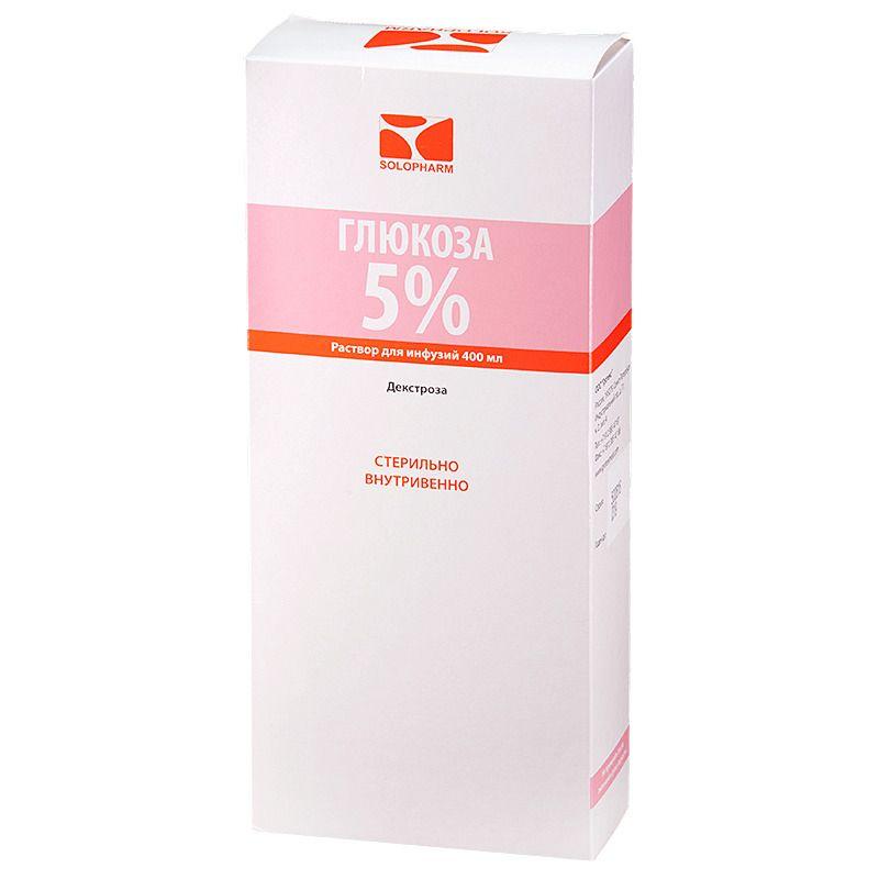 Глюкоза (для инфузий), 5%, раствор для инфузий, 400 мл, 1 шт.