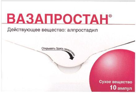 Вазапростан, 20 мкг, лиофилизат для приготовления раствора для инфузий, 10 шт.