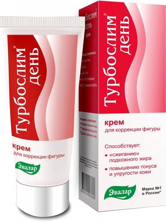 фото упаковки Турбослим День крем