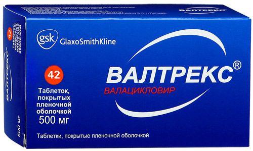 Валтрекс, 500 мг, таблетки, покрытые пленочной оболочкой, 42 шт.