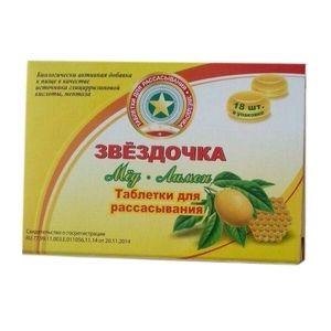 Звездочка, 2.4 г, таблетки для рассасывания, со вкусом меда и лимона, 18 шт.