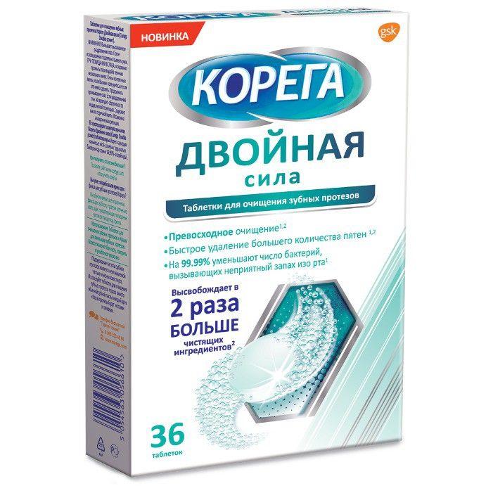 фото упаковки Корега Двойная сила Таблетки для очищения зубных протезов