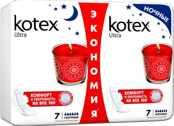 фото упаковки Kotex ultra прокладки ночные женские гигиенические