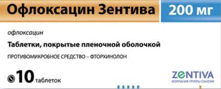 фото упаковки Офлоксацин Зентива