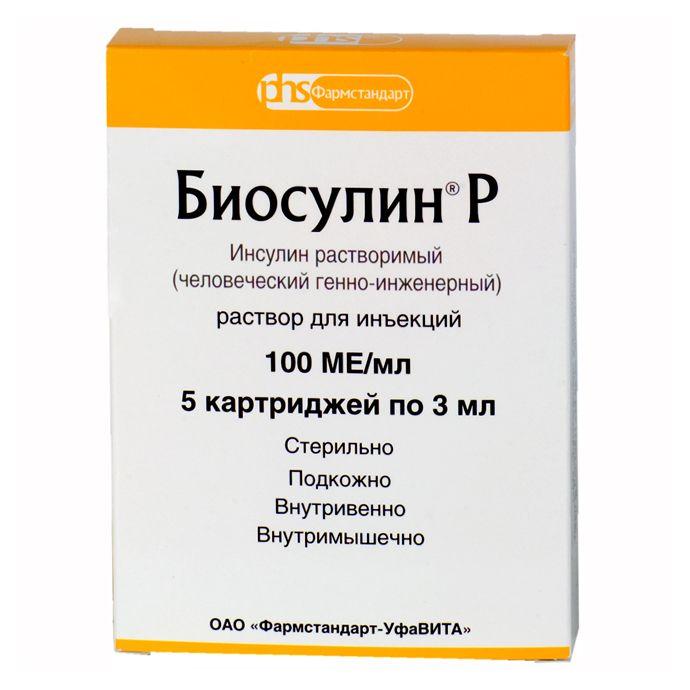 Биосулин Р, 100 МЕ/мл, раствор для инъекций, 3 мл, 5 шт.