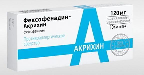фото упаковки Фексофенадин-Акрихин