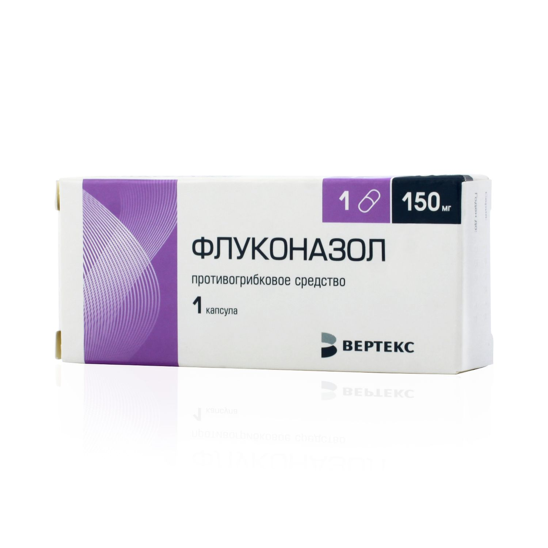 лечить пятна на члене флуконазолом