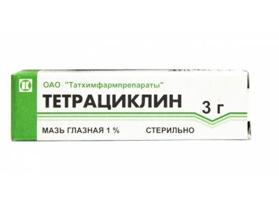 Тетрациклин (глазная мазь), 1%, мазь глазная, 3 г, 1 шт.