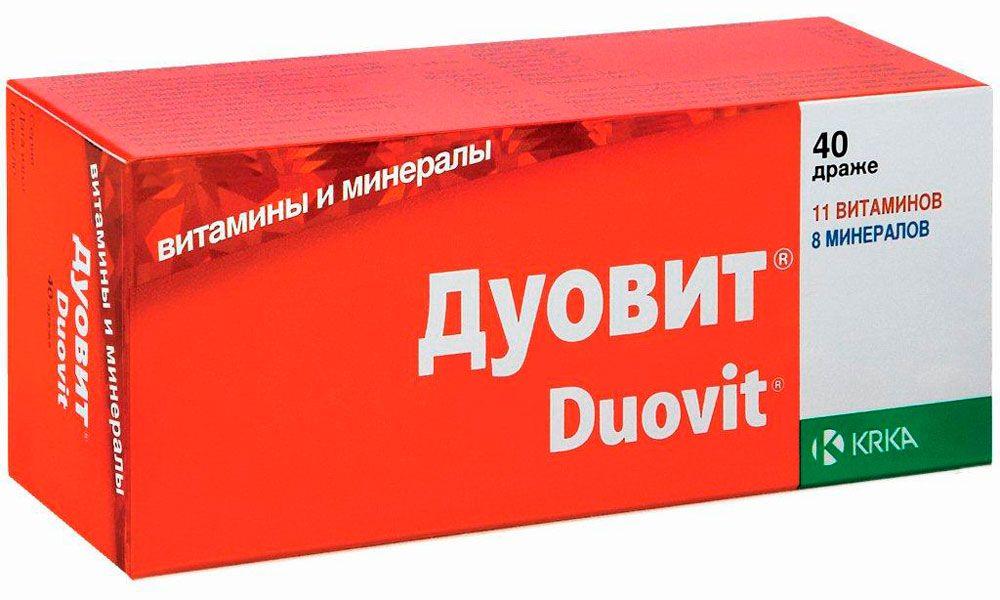 фото упаковки Дуовит