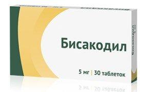 фото упаковки Бисакодил