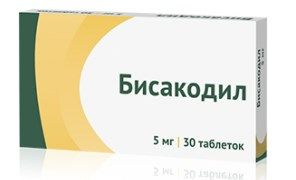 фото упаковки Бисакодил - отзывы