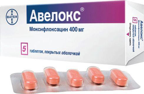Авелокс, 400 мг, таблетки, покрытые пленочной оболочкой, 5 шт.