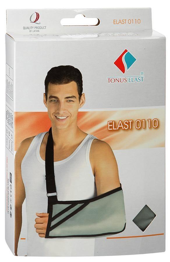 фото упаковки Повязка медицинская поддерживающая ELAST для фиксации руки