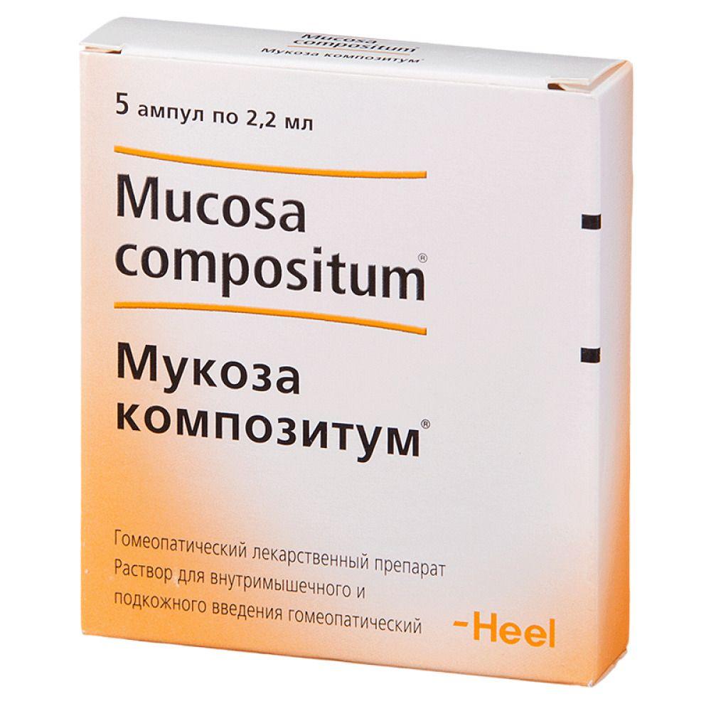фото упаковки Мукоза композитум