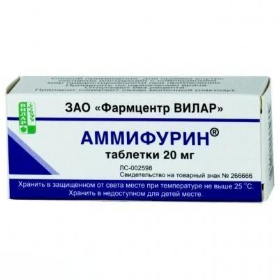 Аммифурин, 0.02 г, таблетки, 50 шт.