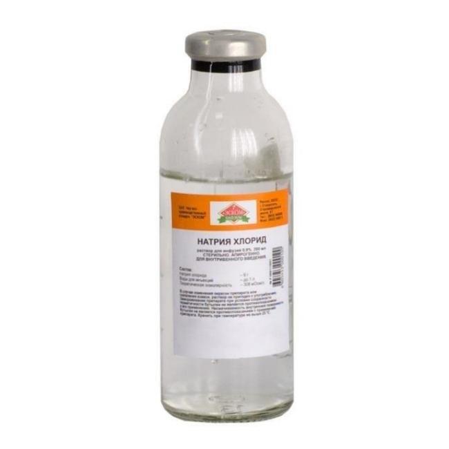 Натрия хлорид, 0.9%, раствор для инфузий, 200 мл, 1 шт.