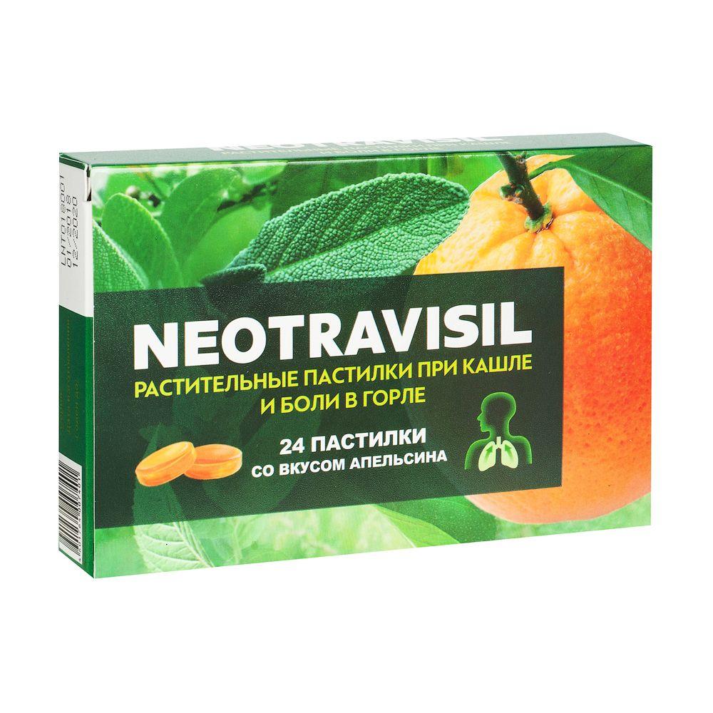 фото упаковки Неотрависил