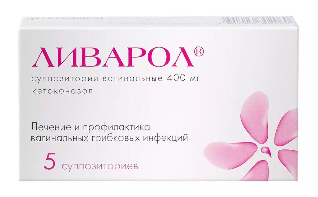 Ливарол, 0.4 г, суппозитории вагинальные, 5 шт.