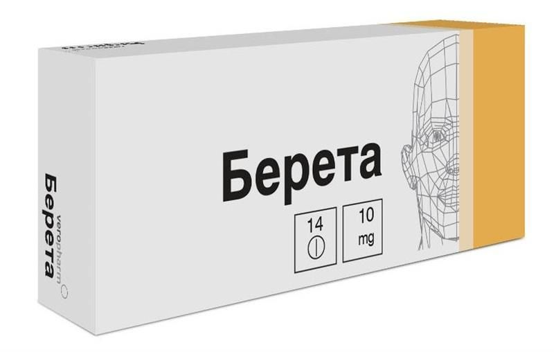 Берета, 10 мг, таблетки, покрытые кишечнорастворимой оболочкой, 14 шт.