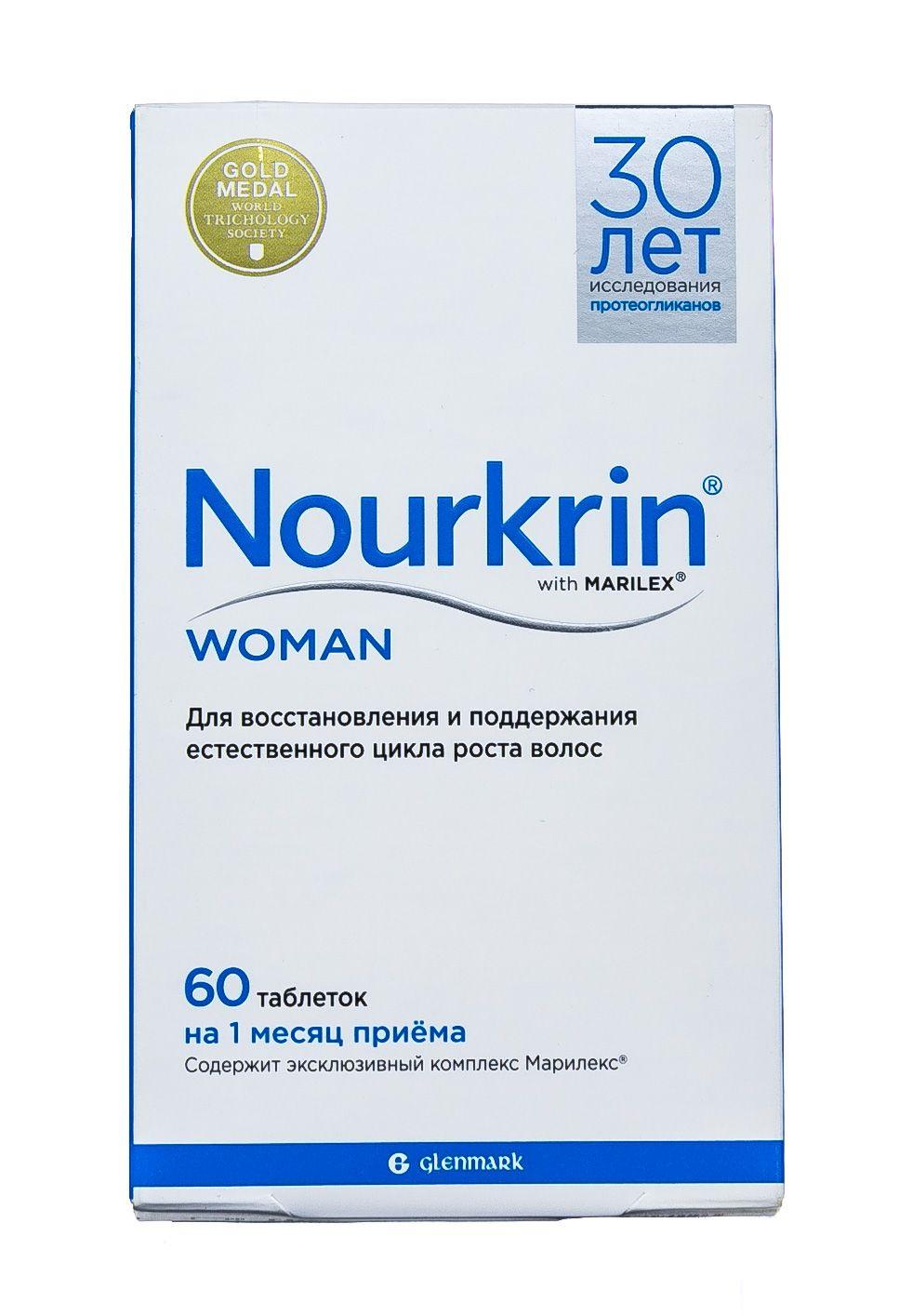 Нуркрин для женщин, таблетки, 60 шт.