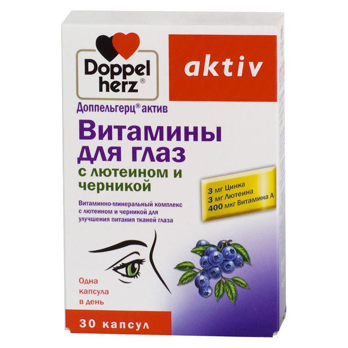 фото упаковки Доппельгерц актив Витамины для глаз с лютеином и черникой